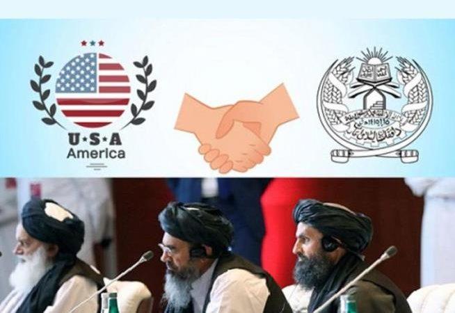 افغانستان قدیم Image