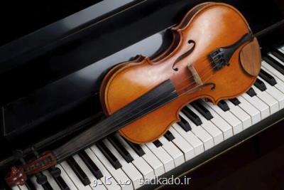 در گزارش دفتر موسیقی وزارت ارشاد؛ ۱۳۹ مجوز موسیقی در ۲ هفته اخیر صادر شد Image