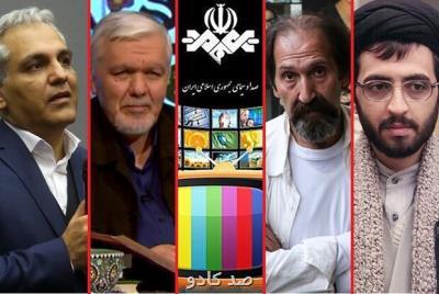 هفت روز سیما در مهر؛ نظر مخاطبان تلویزیون واقعا همین است؟ Image