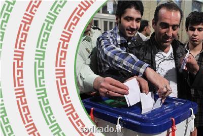 از شبكه سلامت روی آنتن می رود؛ پخش زنده آخرین اخبار انتخابات با مترجم ناشنوایان Image