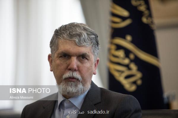 دعوت وزیر ارشاد برای حضور مردم در انتخابات Image