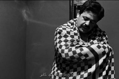 مرور كارنامه محمدعلی كشاورز؛ پاییز پدر سالار به شبكه مستند رسید Image