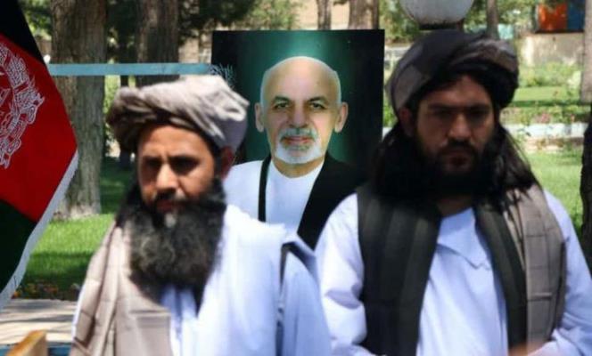 اخبار افغانستان قطره Image