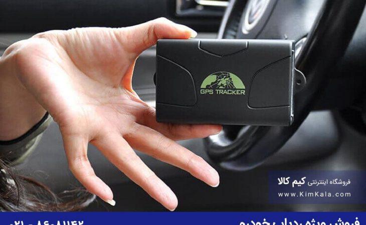 فواید استفاده از جی پی اس خودرو Image