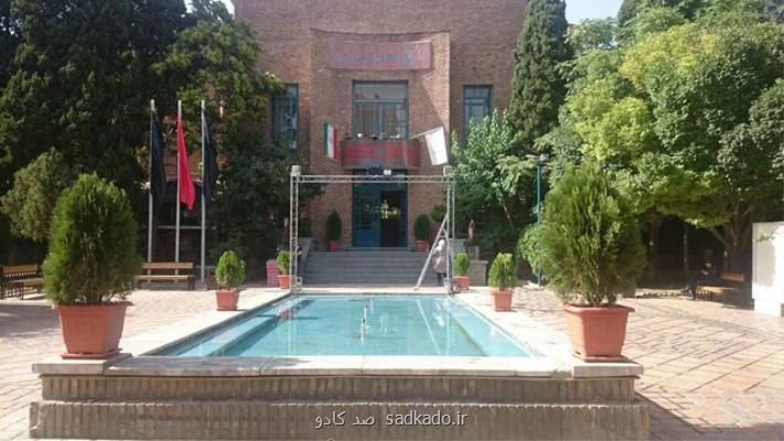مدیر عامل خانه هنرمندان ایران: وضع بودجه خانه هنرمندان خوب نیست Image