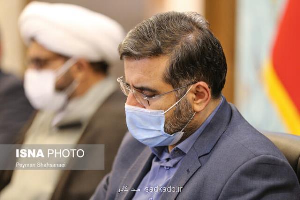 وزیر فرهنگ و ارشاد اسلامی: هدف ما تسهیل گری در امور فرهنگی و هنری است Image