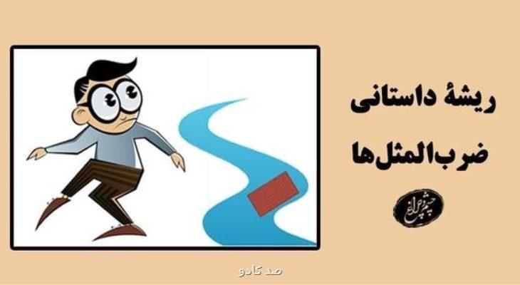 پته چیست و چگونه روی آب می افتد؟ Image