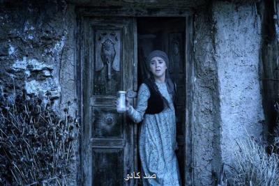 پیام تبریک مدیرعامل بنیاد سینمایی فارابی برای جوایز زالاوا Image