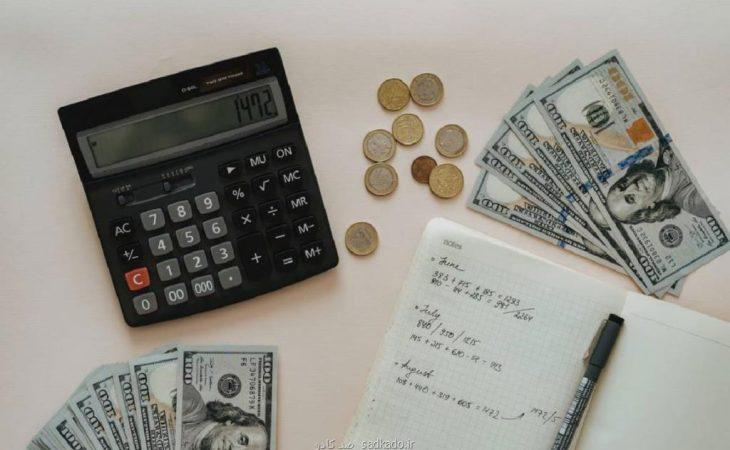 آموزشگاه سرمایه گذاری در بازارهای مالی Image