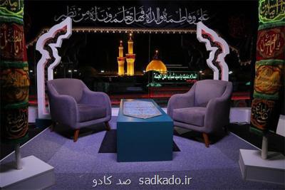 در گزارش صد كادو مطرح شد؛ مشتاقان حسینی با رادیو اربعین زیارت رفتند Image